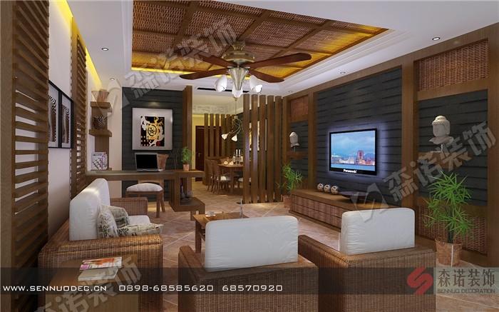 宝华海景公寓